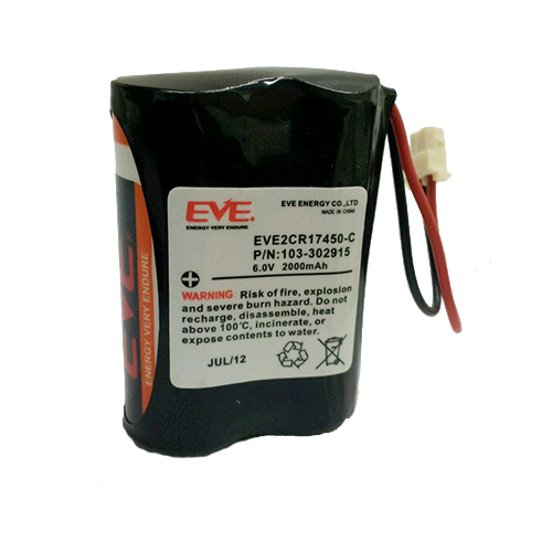 Visonic Security Camera Battery - Lithium (Li) - 3 V DC - Battery Rechargeable