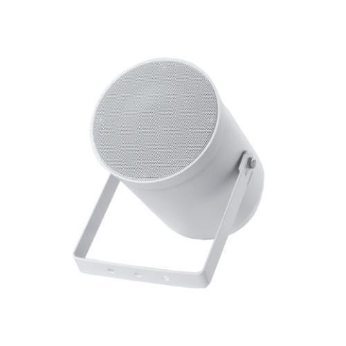 Projection Speaker 20w W/P Projection