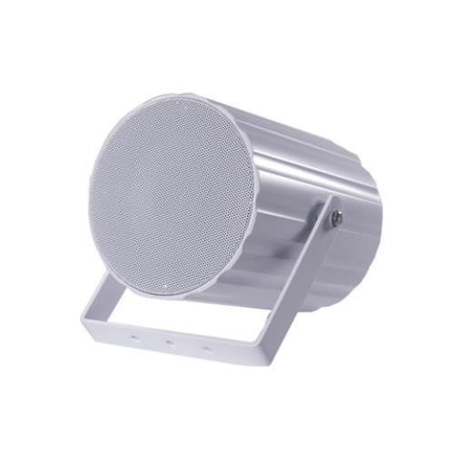 Horn Speaker 10w Metal Sound Project