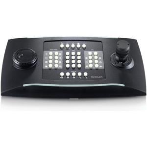 MATRIX KBD  USB Surveillance joystick