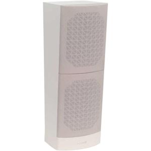 Bosch LB1-UW12-L 12 W RMS - 18 W PMPO Speaker - White - 160 Hz to 20 kHz - 833 Ohm - Wall Mountable, Surface Mount