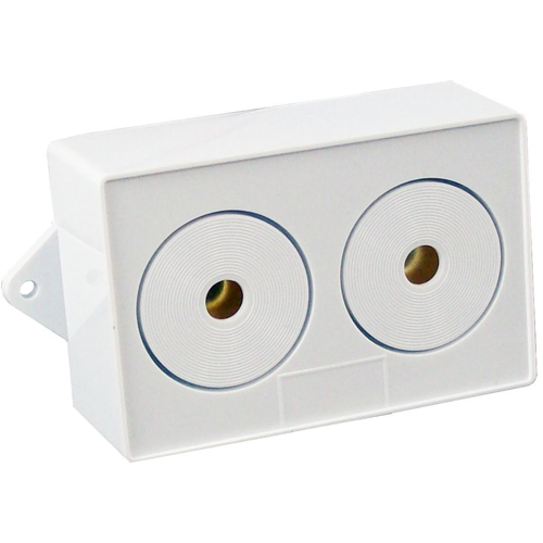 CQR Security Alarm - 15 V DC - Audible - White