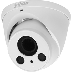 Dahua DH-HAC-HDW2401R-Z 4.1 Megapixel Surveillance Camera - Colour - 60 m Night Vision - 2560 x 1440 - 2.70 mm - 12 mm - 4.4x Optical - CMOS - Cable - Dome - Bracket Mount, Pole Mount, Wall Mount, Junction Box Mount