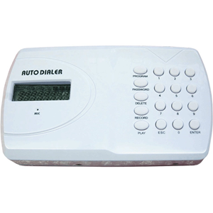 GJD HYL004 Speech Dialer - For Control Panel
