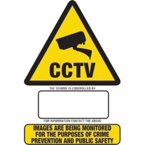 HAYDON Safety Sign - 297 mm Width x 420 mm Height - Polyvinyl Chloride (PVC)