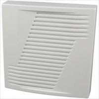 CQR SP/ALTO/WH Indoor Speaker - 16 Ohm