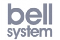 Bell System PAX-1READER PROX S/A PAX-1 COMPACT PANEL RDR