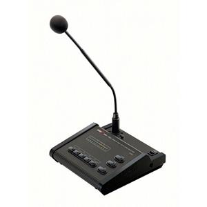 InterM RM05AMICROPHONE WIRED 5 ZONE PAGING MIC