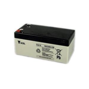 Yuasa Yucel Y2.8-12 Multipurpose Battery - 2800 mAh - Lead Acid - 12 V DC - Battery Rechargeable